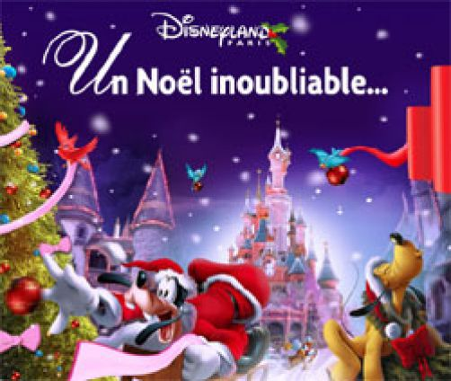 individuel week end noel a disneyland paris inscription avant le voyages baudart. Black Bedroom Furniture Sets. Home Design Ideas